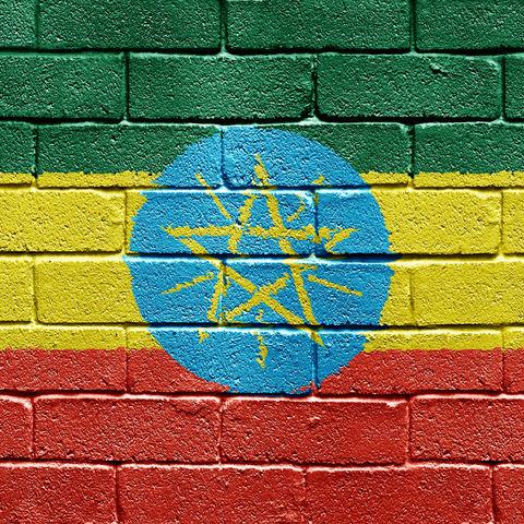 Willkommen in Äthiopien!, Äthiopien