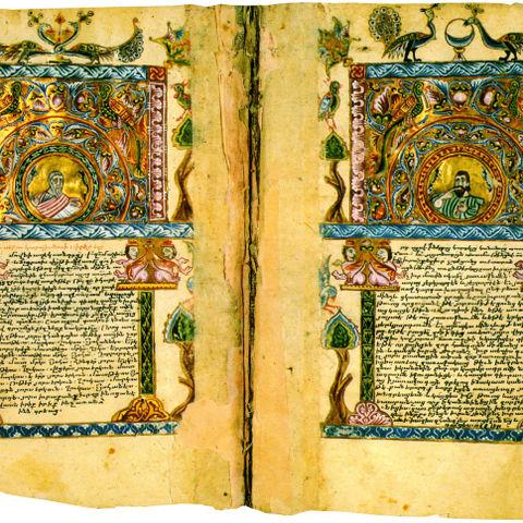 Blick in ein antikes Buch, Armenien