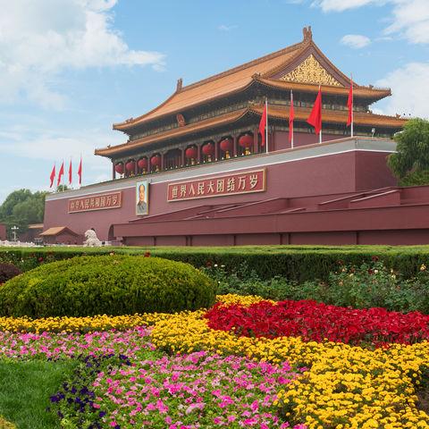 Tor des Himmlischen Friedens am Tian'anmen Platz, Peking, China