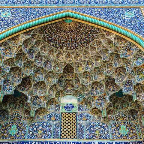 Prachtvolle Sheikh Lotfollah Moschee in Isfahan, Iran