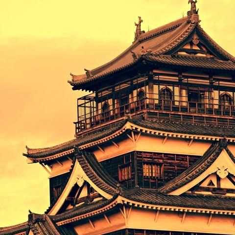 Burg in Hiroshima, Japan