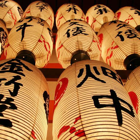 Japanische Laternen bei Nacht, Japan