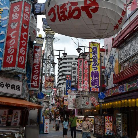 Restaurants in Shinsekai, Osaka, Japan