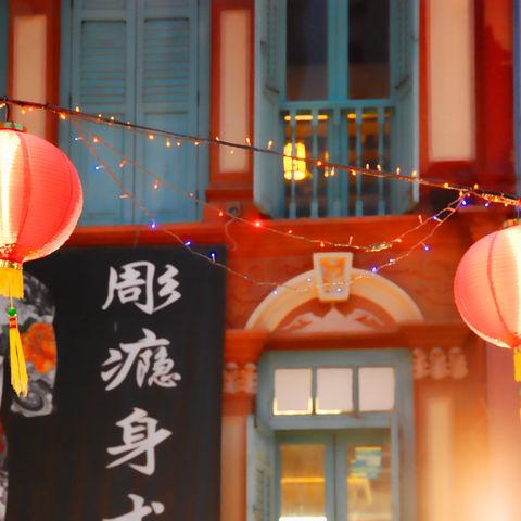 Abendliche Atmosphäre: Lampions in Chinatown, Singapur