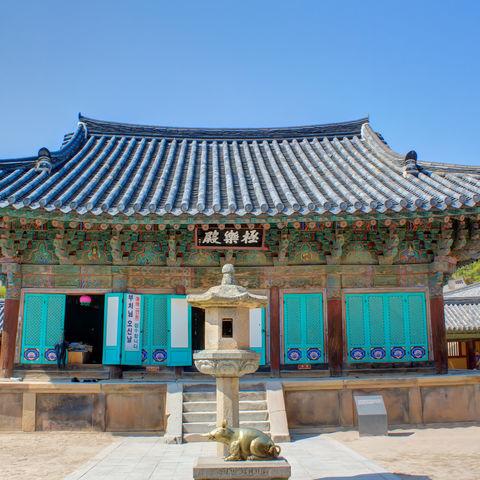 Abenteuer Ostasien
