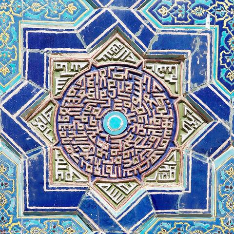 Islamisches Muster und Verzierung auf dem Mausoleum am Shah i Zinda, Samarkand, Usbekistan